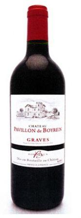 Chateau Pavillon de Boyrein Graves Rouge